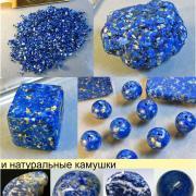 Lapis-Lazuli en Fimo